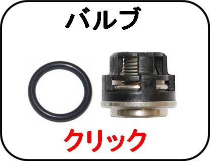 高圧洗浄機ポンプ